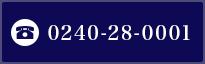 0240-28-0001